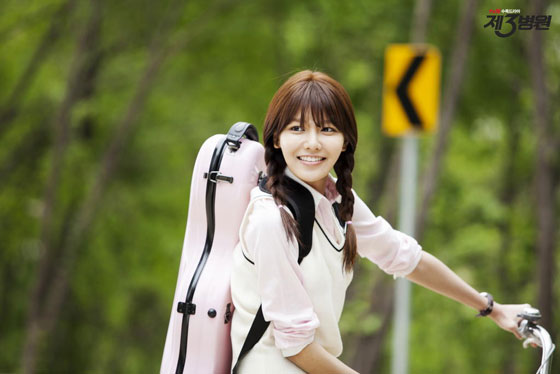 Snsd Sooyoung 3rd Hospital drama series