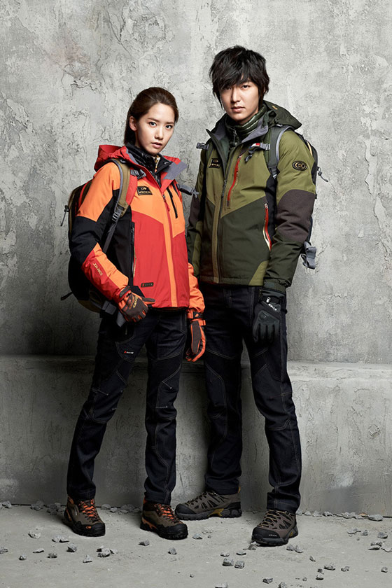 Snsd Yoona and Lee Minho Eider 2012