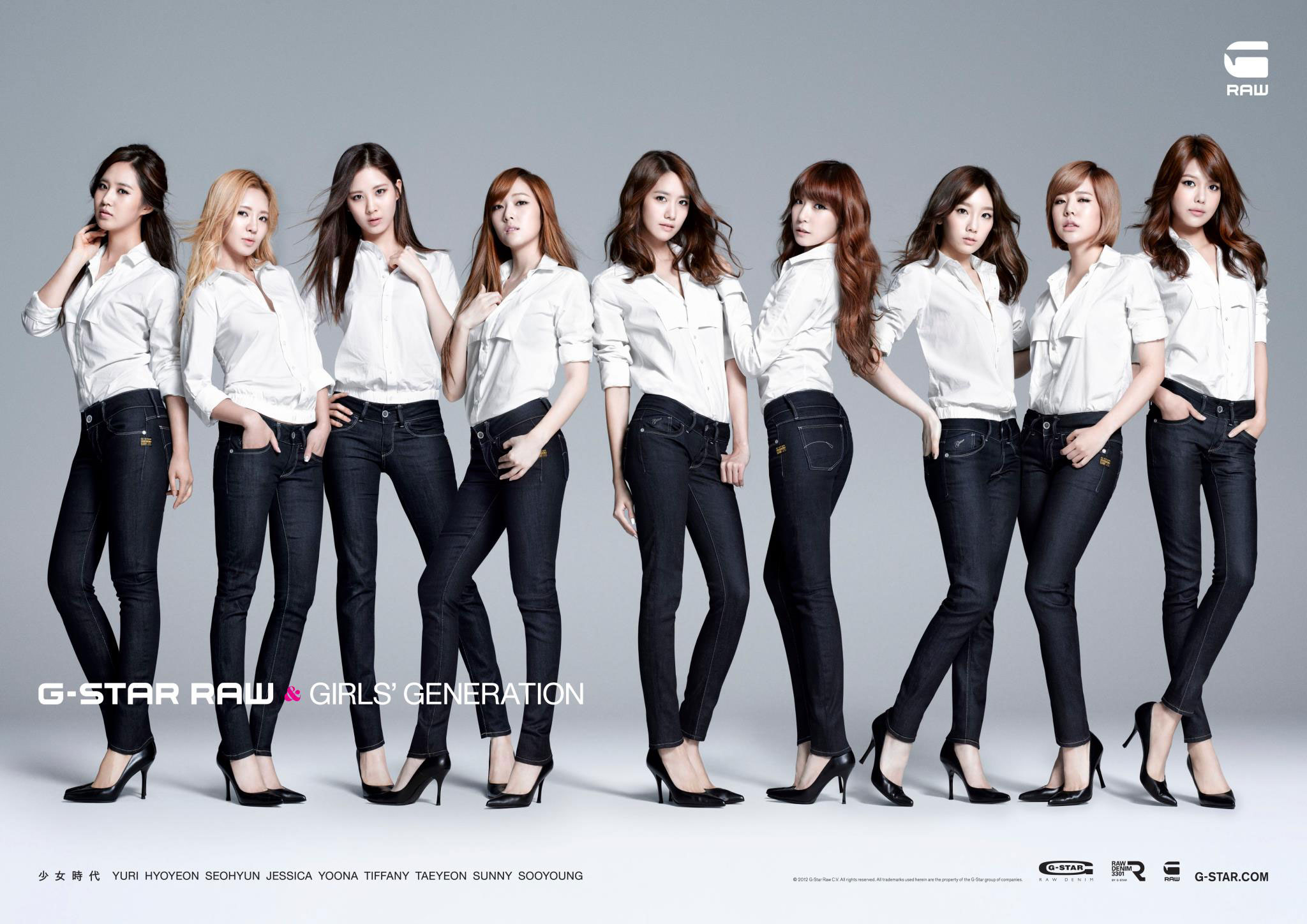 Girls Generation G-star Raw wallpaper