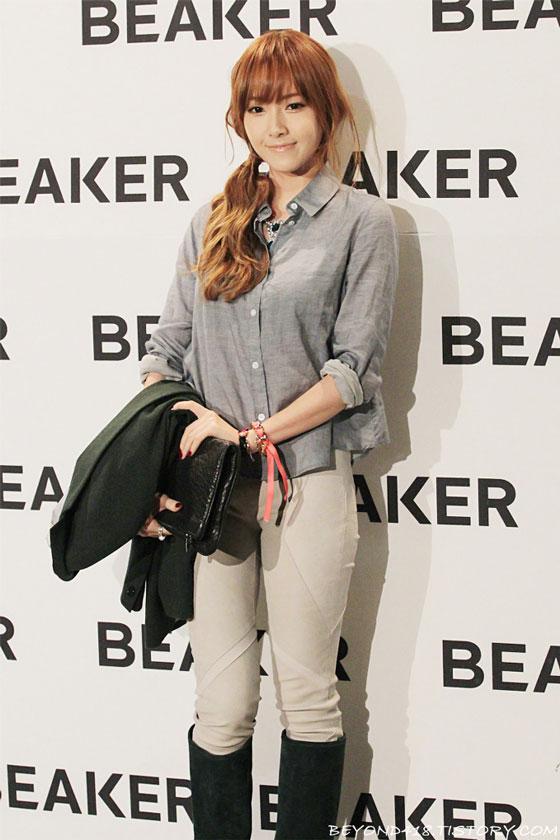 Jessica Beaker event