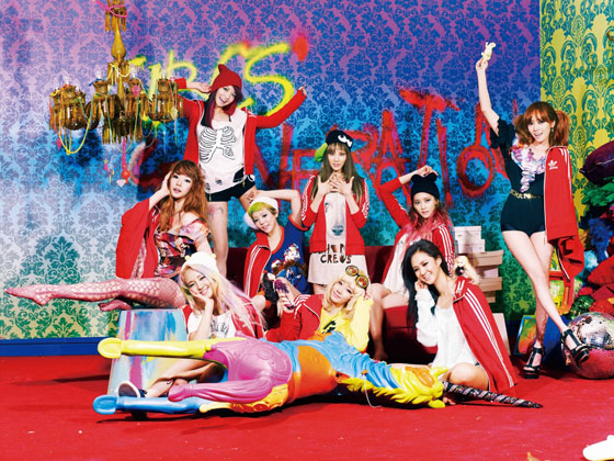 Girls Generation I Got A Boy concept photo