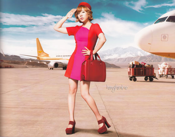 SNSD Sunny Girls Peace photobook