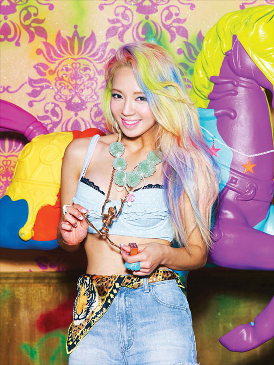 SNSD Hyoyeon I Got A Boy concept photo