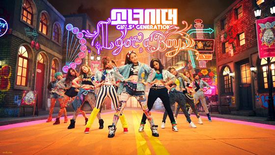 Girls Generation I Got A Body dance teaser