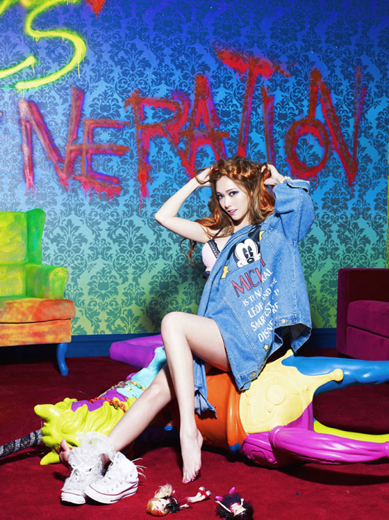 SNSD Jessica I Got A Boy concept photo