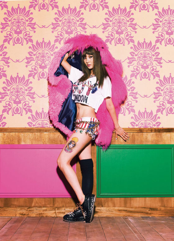 SNSD Seohyun I Got A Boy concept photo
