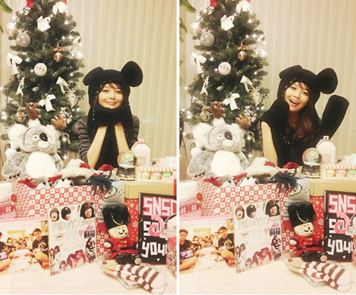 Snsd Sooyoung Christmas selca