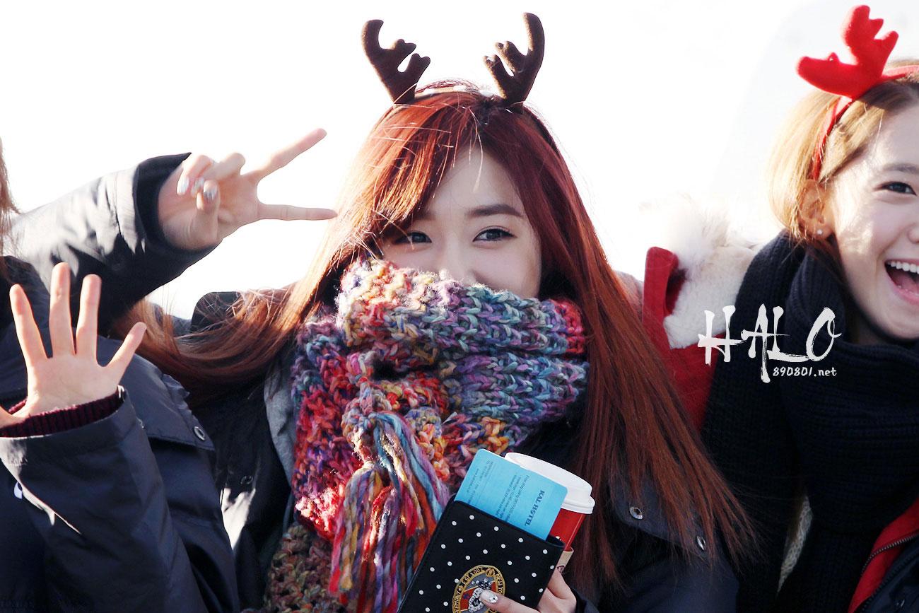 Tiffany Incheon Airport 121224