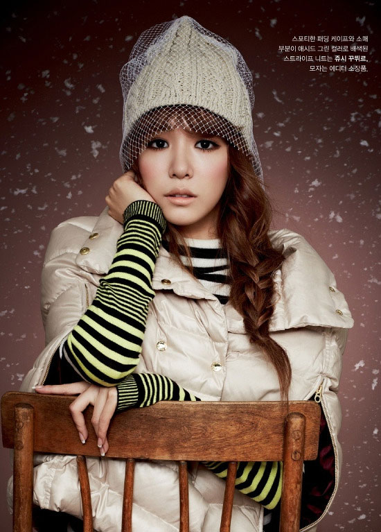 Snsd Tiffany High Cut Magazine