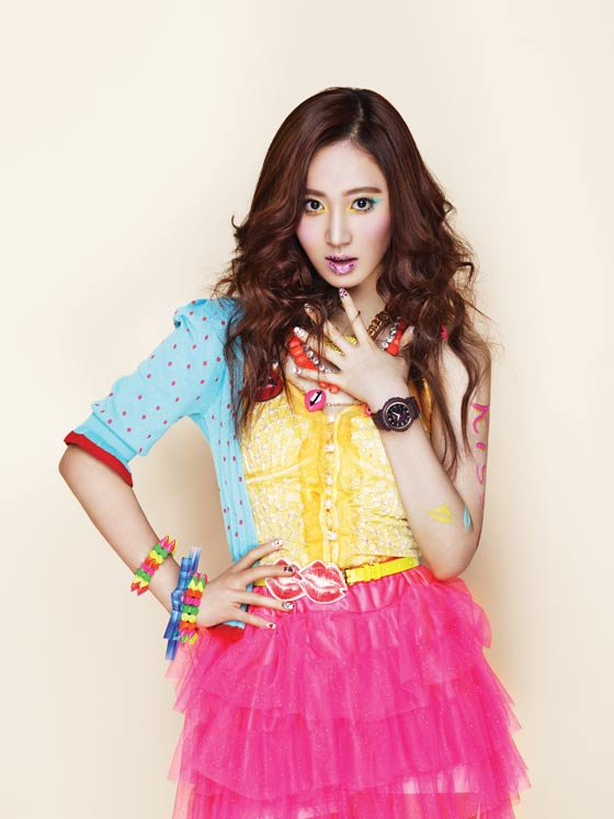 Snsd Yuri Kiss Me Baby G