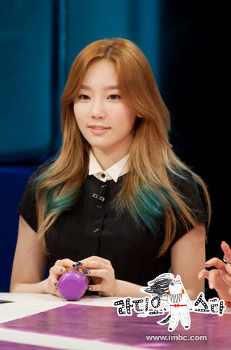 Snsd Taeyeon MBC Golden Fishery