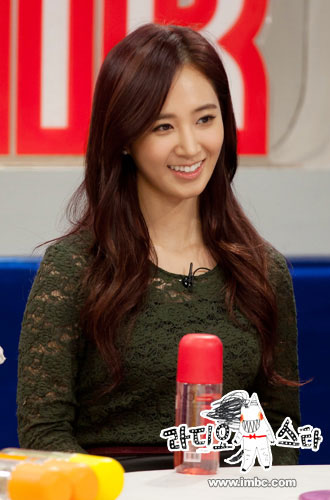 Snsd Yuri MBC Golden Fishery