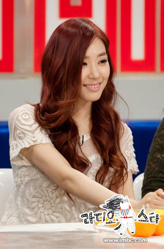Snsd Tiffany MBC Golden Fishery