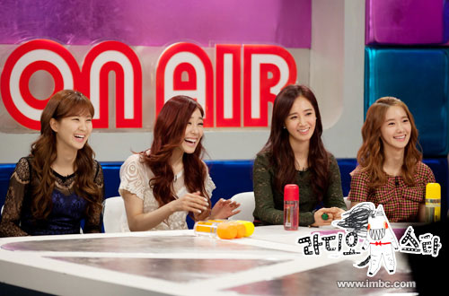 Girls Generation MBC Golden Fishery