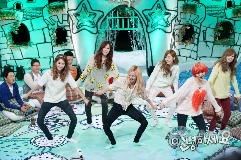 SNSD dance KBS Hello Concelor