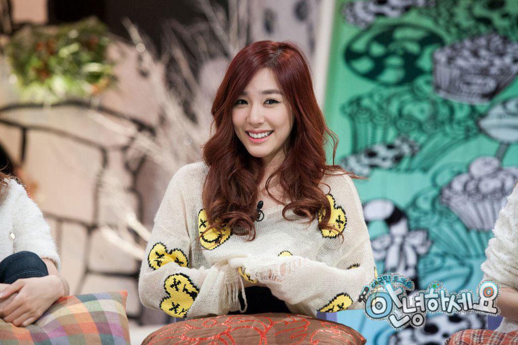 SNSD Yoona KBS Hello Concelor