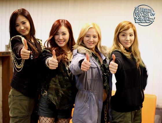 SNSD MBC FM4U radio show