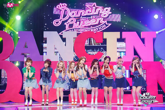 Dancing Queen & IGAB MCountdown official