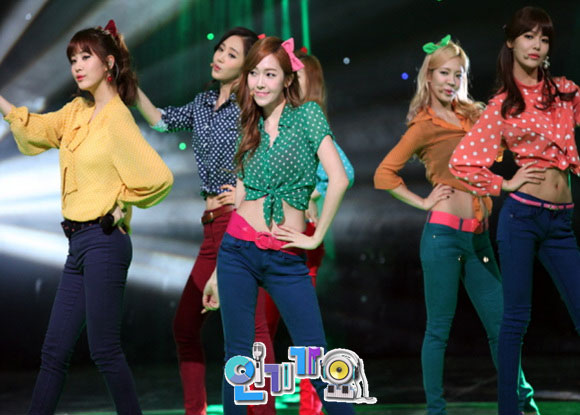 Snsd Jessica Inkigayo Dancing Queen
