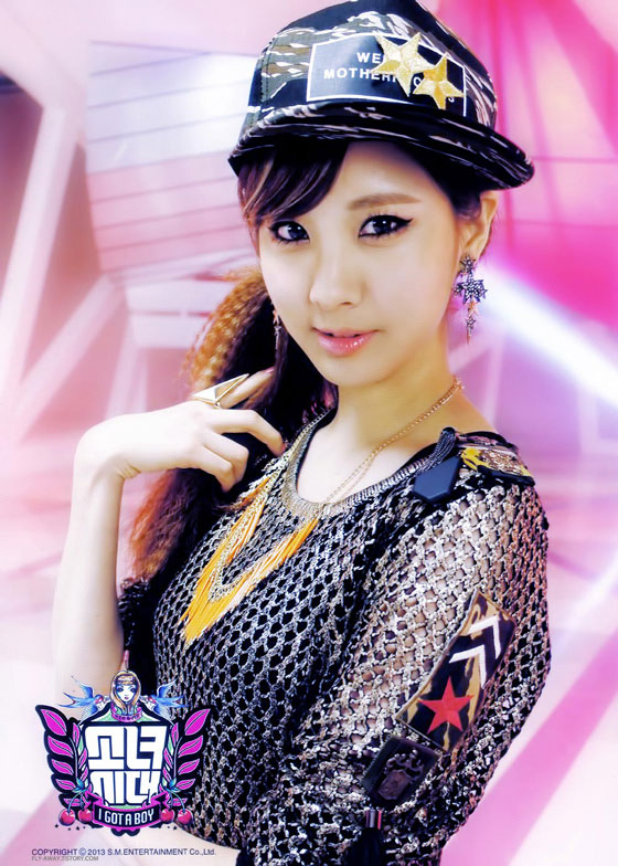 SNSD Seohyun I Got A Boy photo card