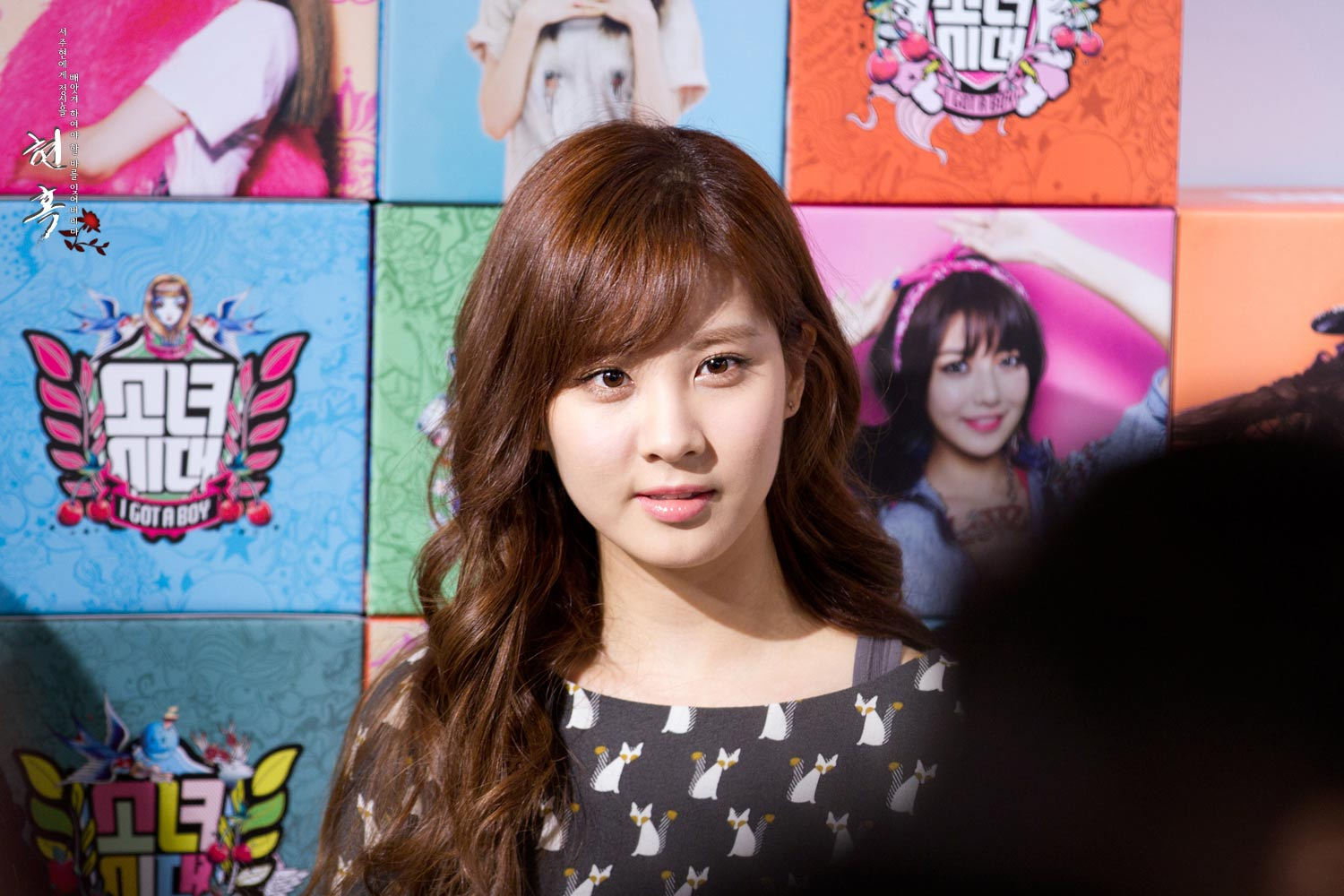 Snsd Seohyun Lotte pop up store