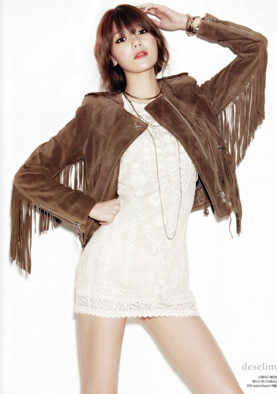 Snsd Sooyoung Harpers Bazaar Magazine