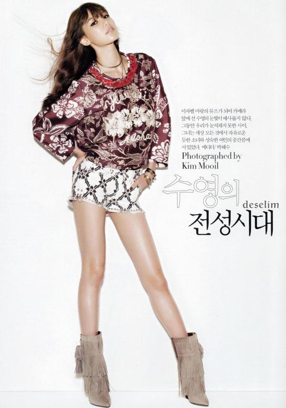 Snsd Sooyoung Harpers Bazaar Magazine