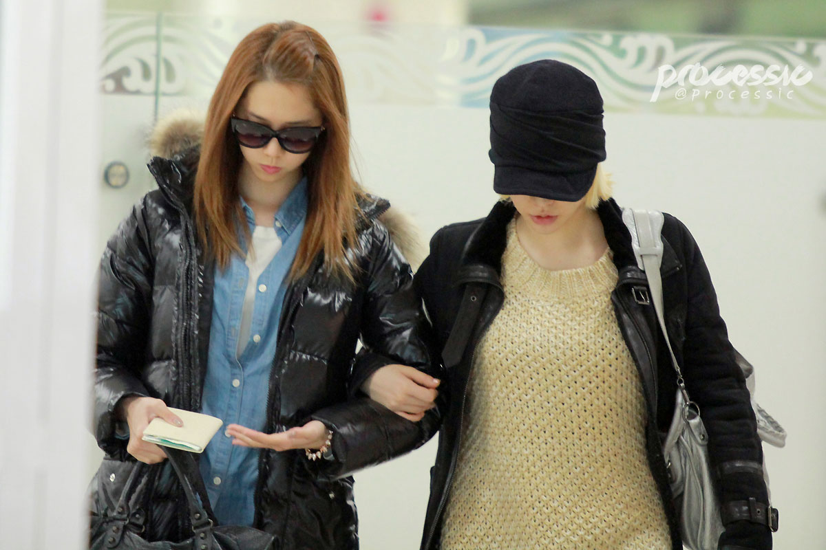 Gimpo Airport from Japan 130218