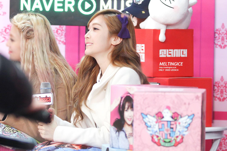 Snsd Jessica Naver Virtual Concert