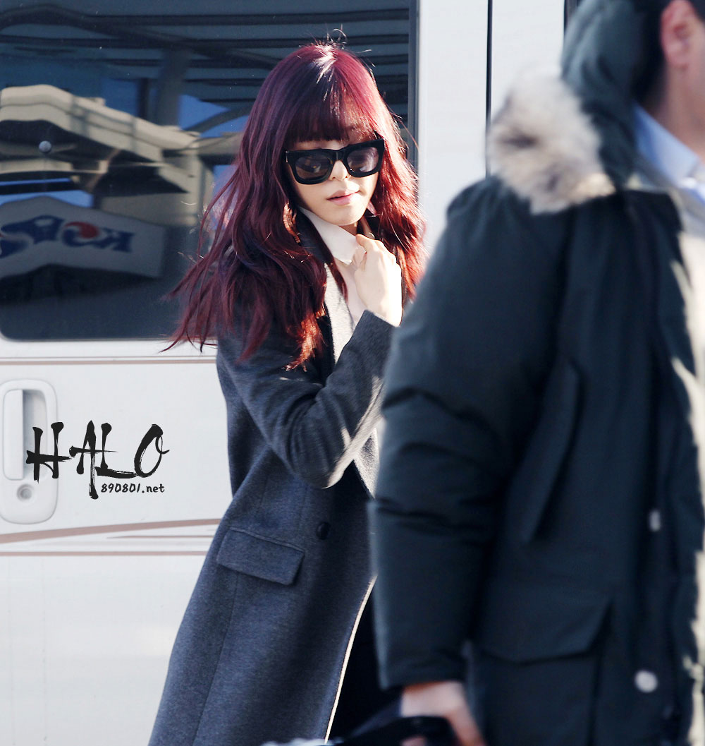 Tiffany Incheon Airport 130222