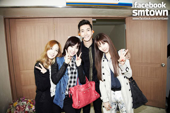 SNSD TaeTiSeo Super Show 5 in Seoul