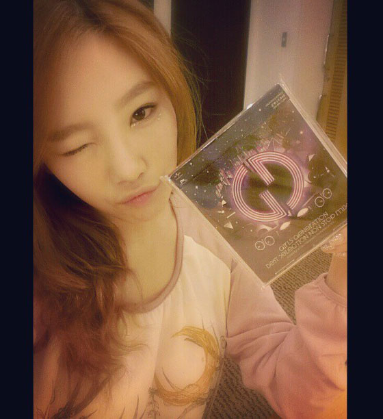 Taeyeon Japanese mix album selca