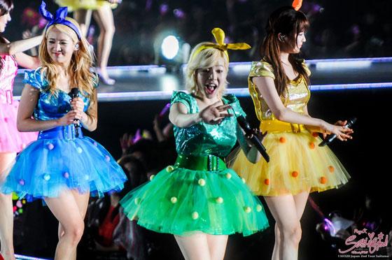 SNSD Sunny Girls Peace Japan Tour