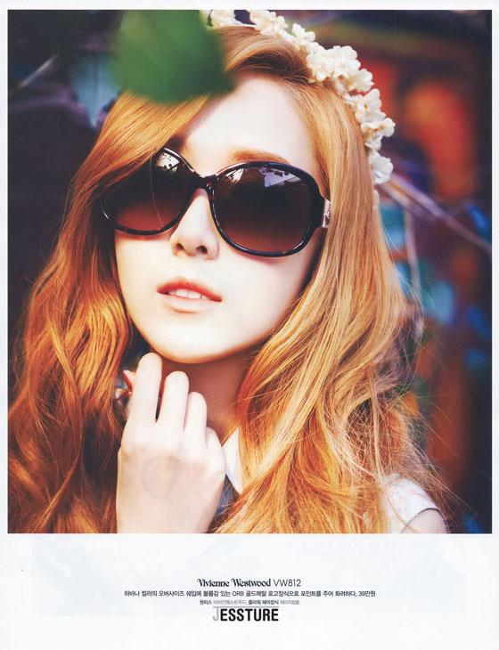 SNSD Jessica Cosmopolitan Magazine