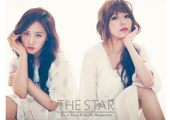 SNSD Sooyoung Yuri The Star Magazine