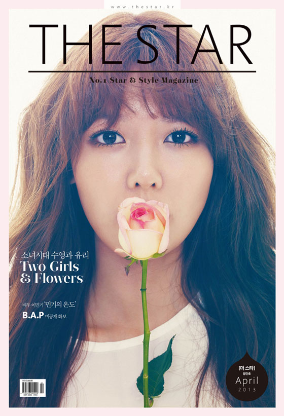 SNSD Sooyoung The Star Magazine