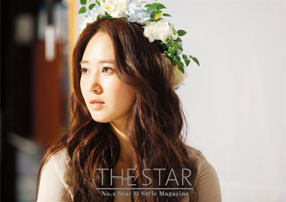 SNSD Yuri The Star Magazine