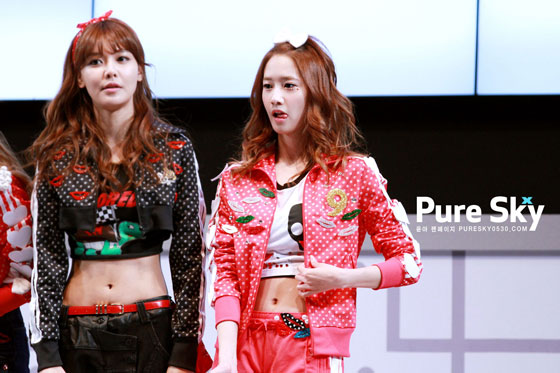 SNSD Yoona LG Cinema 3D World Festival