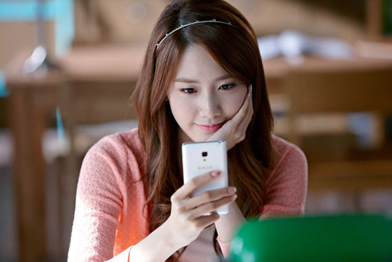 SNSD Yoona SK Telecom LTE