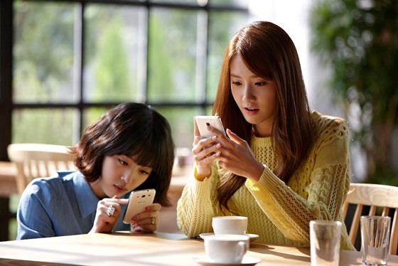 SNSD Yoona SK Telecom LTE
