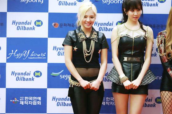 SNSD Hyoyeon Dream Concert 2013