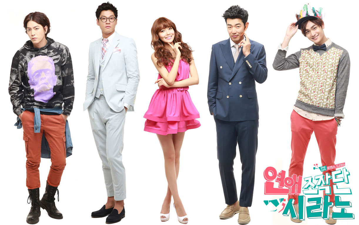 Dating agency