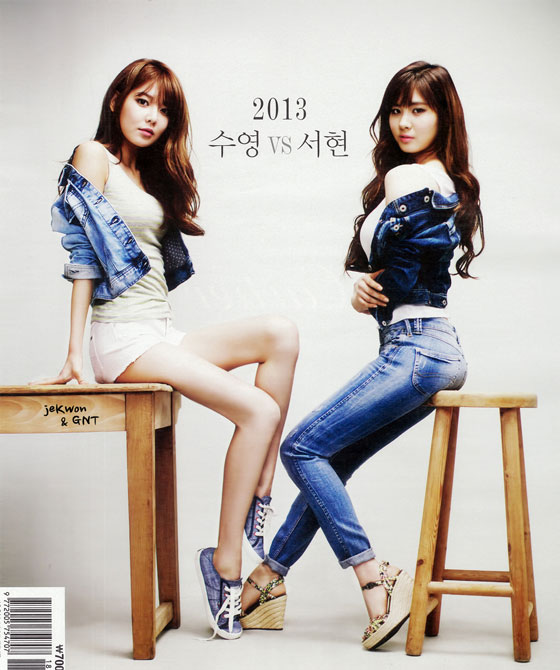 Sooyoung Seohyun High Cut Magazine Best of 2013