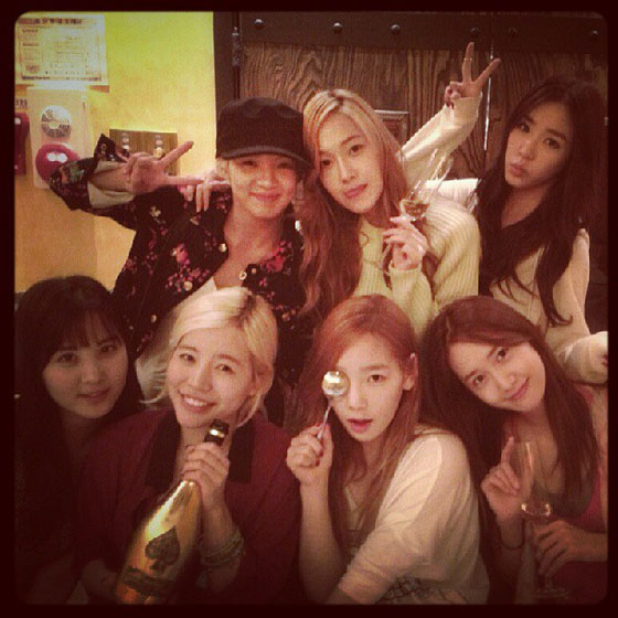 SNSD Sunny 2013 birthday celebration