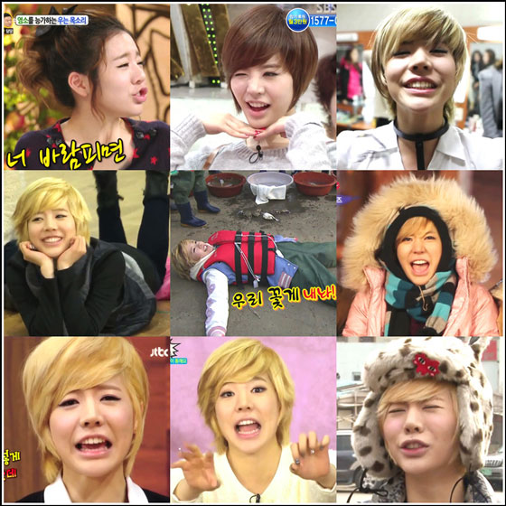 SNSD Sunny Happy 2013 Birthday