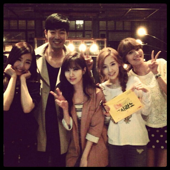 SNSD Dating Agency Instagram selca
