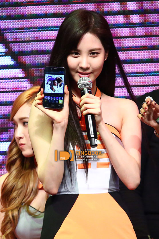 SNSD Seohyun Thailand TrueMove H
