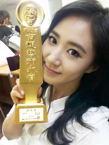 Yuri & PaekSang Arts Award