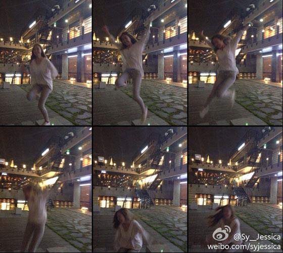 SNSD Jessica crazy Weibo selca