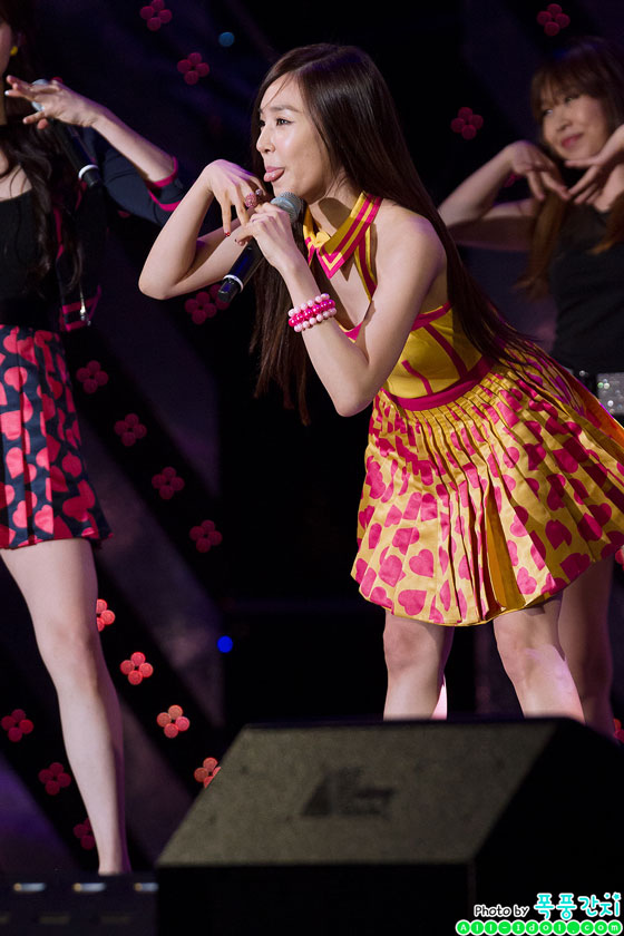 Girls Generation Tiffany Pyeongtaek Jobs Concert